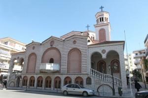 Άγιος Γεώργιος Νεαπόλεως