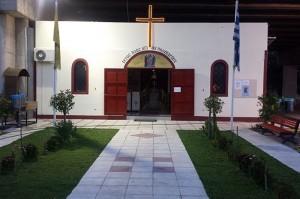 Μενεμένη: Ι. Ν. Αγ. Πολυκάρπου
