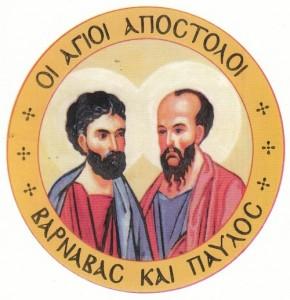 Παυλος και Βαρνάβας